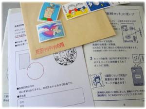 画像ws_yasuda web