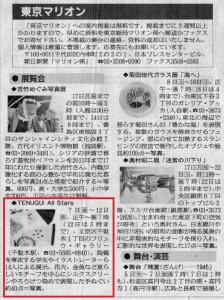 20170705新聞