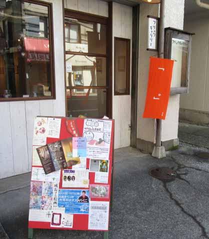 geikouten yakumikanban2018