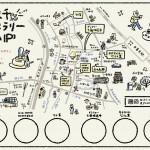 neko rally map2020